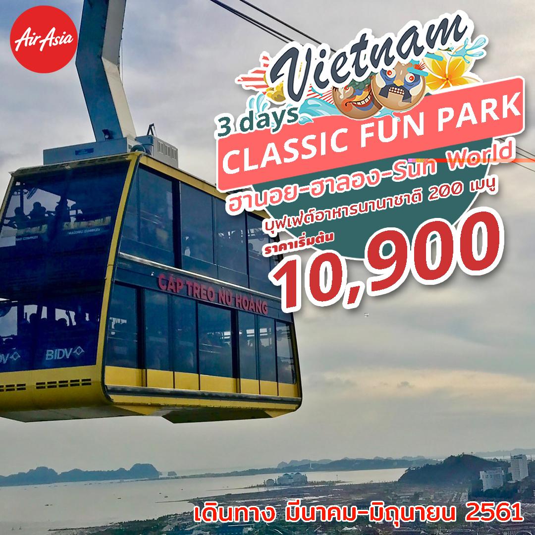 CLASSIC FUN PARK VIETNAM (ฮานอย ฮาลอง สวนสนุก Sun World) 3D 2N  (FD)